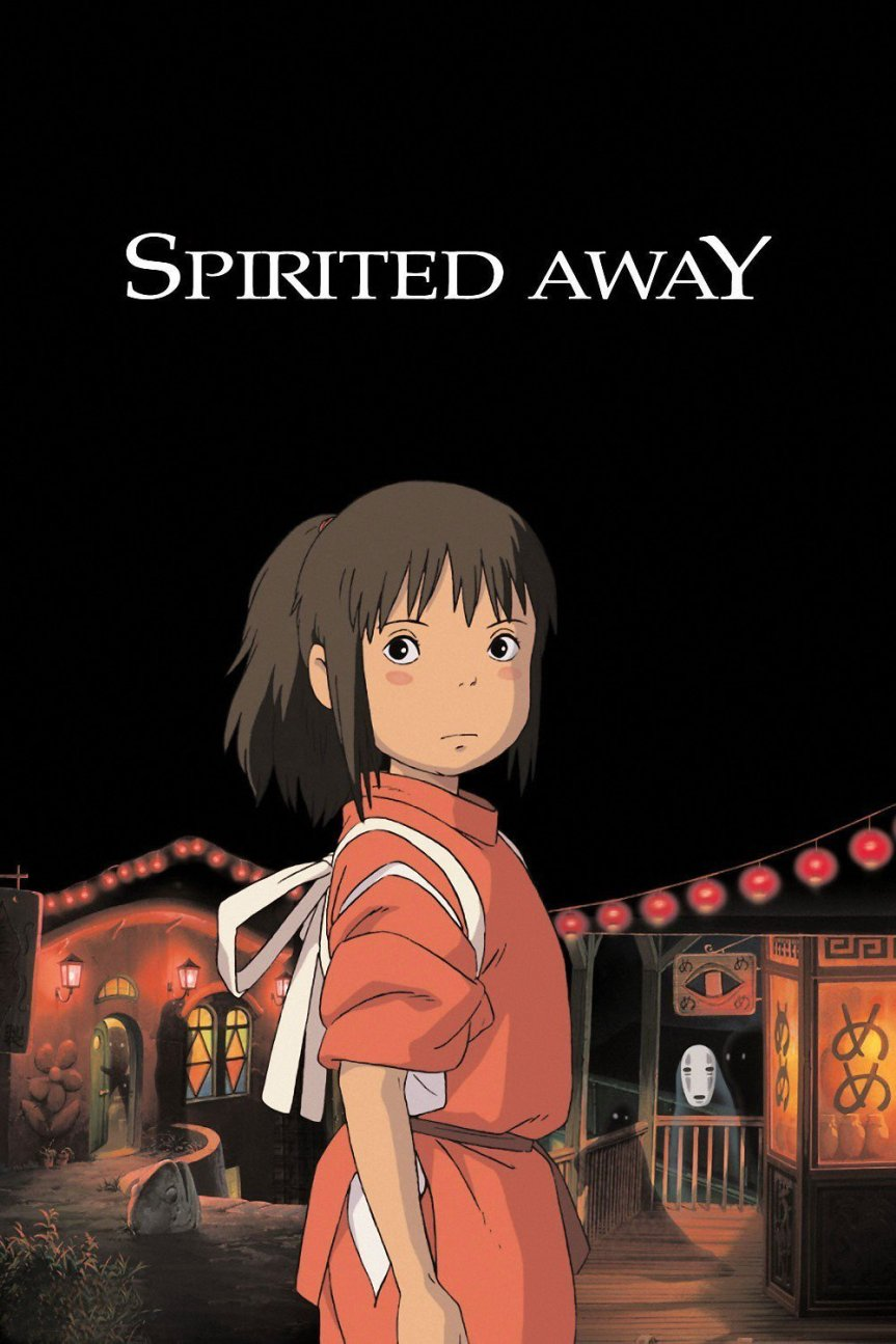 """Poster for the movie """"Spirited Away"""""""