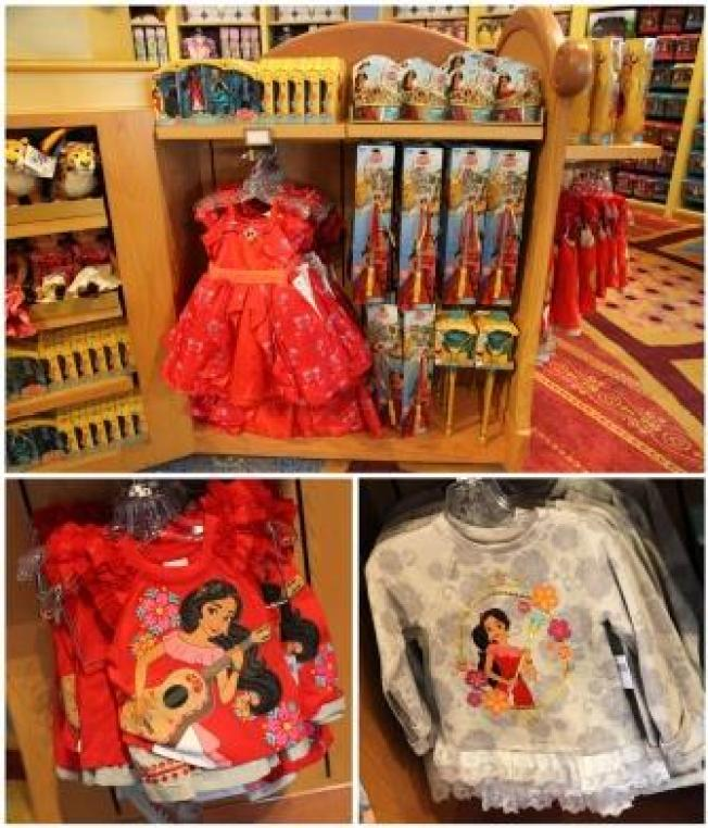princess elena of avalor toys apparel