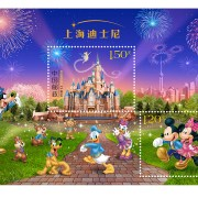China's Official Shanghai Disney Stamps