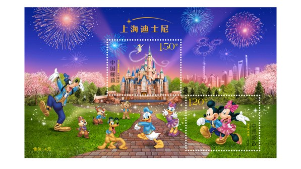 china disney stamps