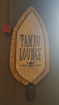 Tambu Lounge (Disney World)