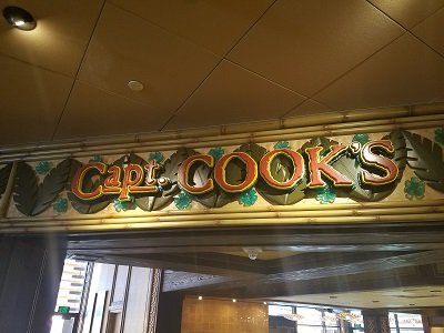 Capt. Cook's (Disney World)
