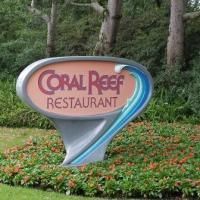 Coral Reef Restaurant (Disney World)