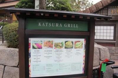 Katsura Grill (Disney World)