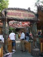 Enchanted Tiki Room (Disneyland)