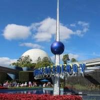 Ellen's Energy Adventure (Disney World)