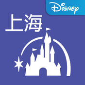 Shanghai Disney Resort App