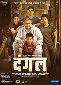 Dangal (2016 Movie)