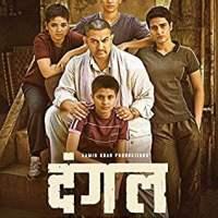 Dangal (2016 Movie)