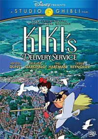 Kiki's Delivery Service (1998 Movie)