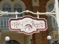 Tony's Town Square Restaurant (Disney World)