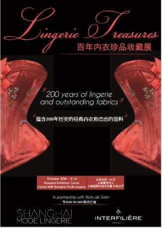 Lingerie Treasures Nuits de satin Shanghai 200 ans lingerie