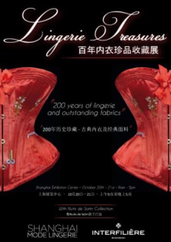 Exposition Lingerie Treasures Shanghai Mode Lingerie Affiche