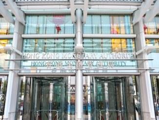 HKMA HK online banking fintech