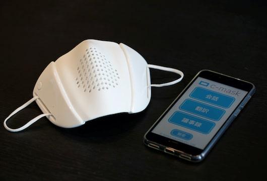 """Japanese startup develops internet-connected """"smart mask"""""""
