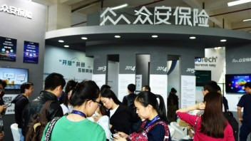 ZhongAn – China's first online insurer wins HK IPO approval