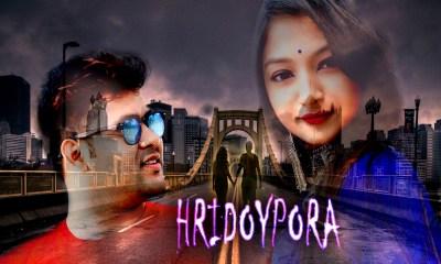 Hridoypora Film Poster