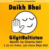 Daikh Bhai