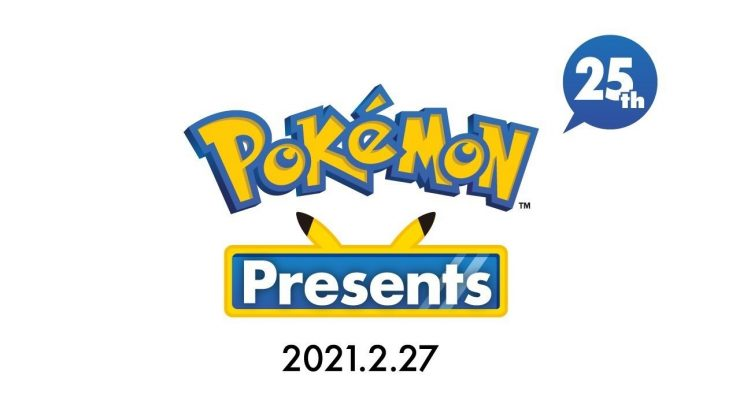 pokemon presents