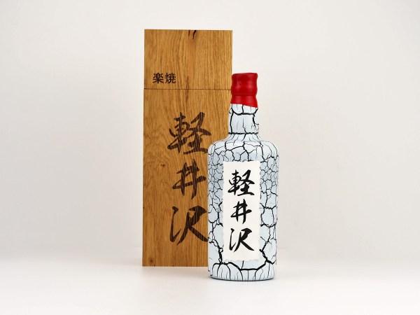 Karuizawa Raku-Yaki