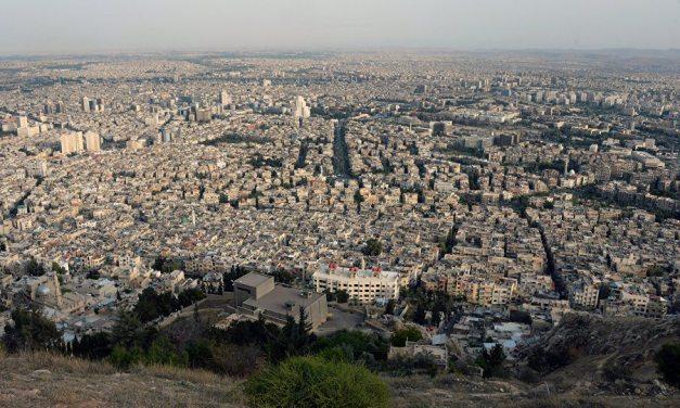 El Levante y América Latina. Una bitácora de Latinoamérica en Siria, Líbano, Jordania y Palestina