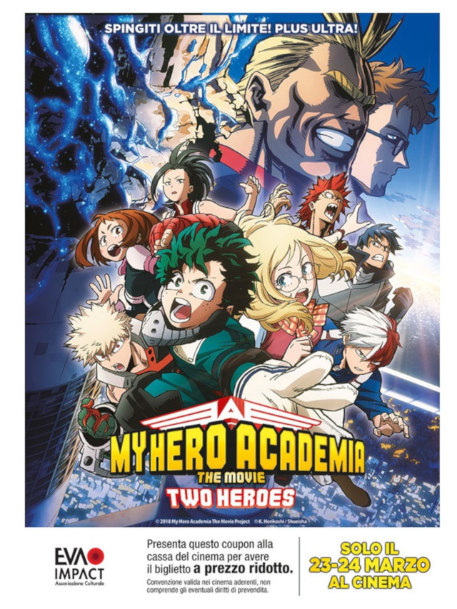 Coupon per un biglietto a tariffa ridotta per My Hero Academia - The Movie: Two Heroes