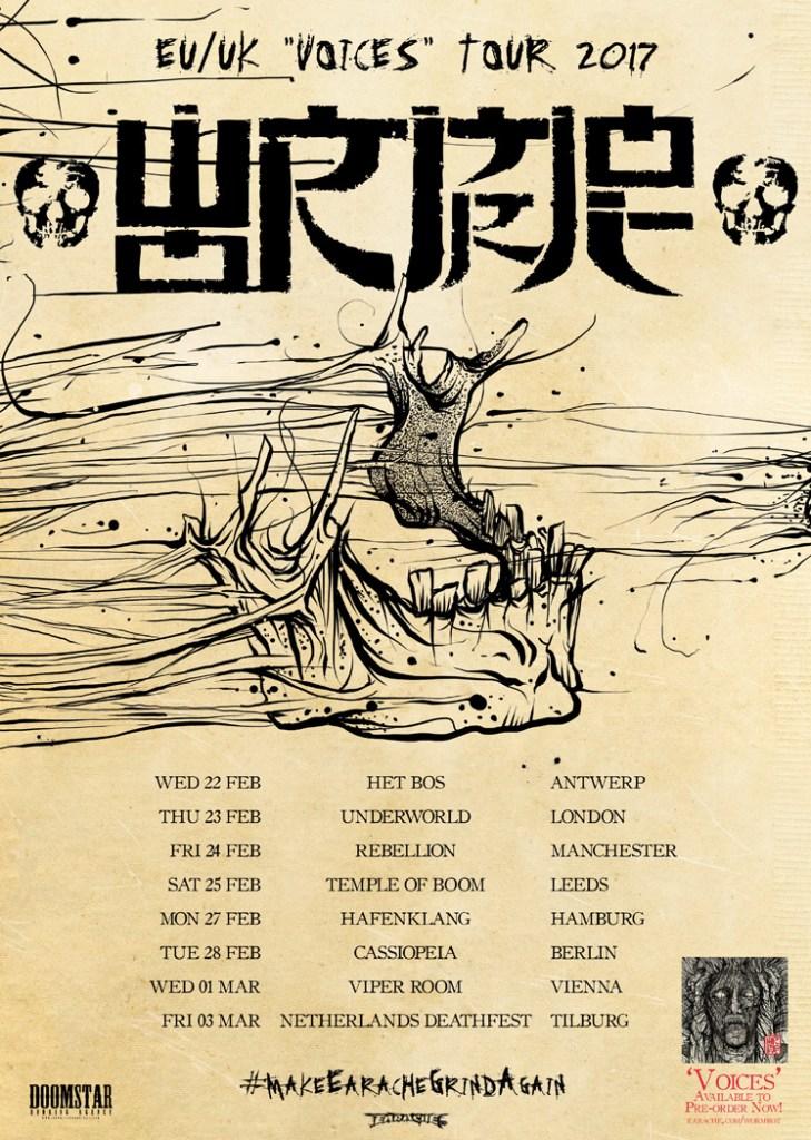 Wormrot European Tour 2017