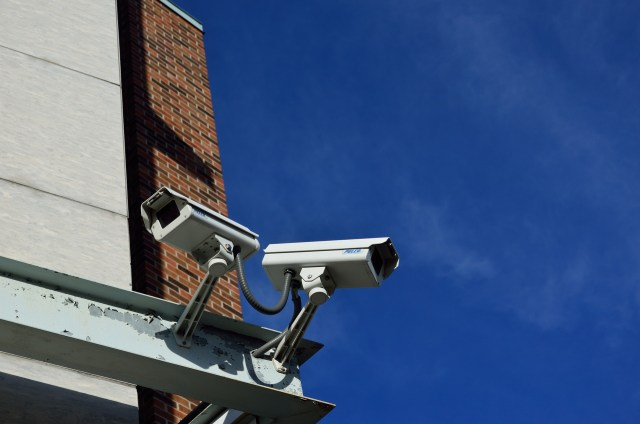 This is A CCTV Camera Outdoor