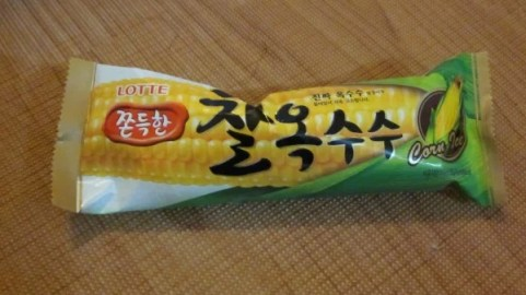 caspost_com-Corn-Ice-600x450
