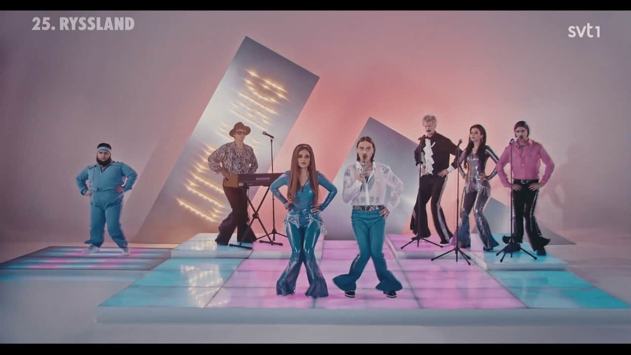 Russia Eurovision 2020
