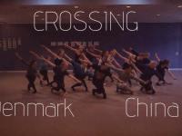 International balletforestilling