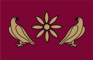 The flag of the The Artaxiad Dynasty or Ardaxiad Dynasty