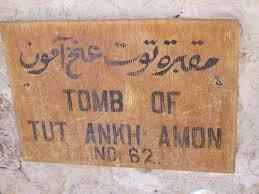 luxor thomb of tut ankh amun