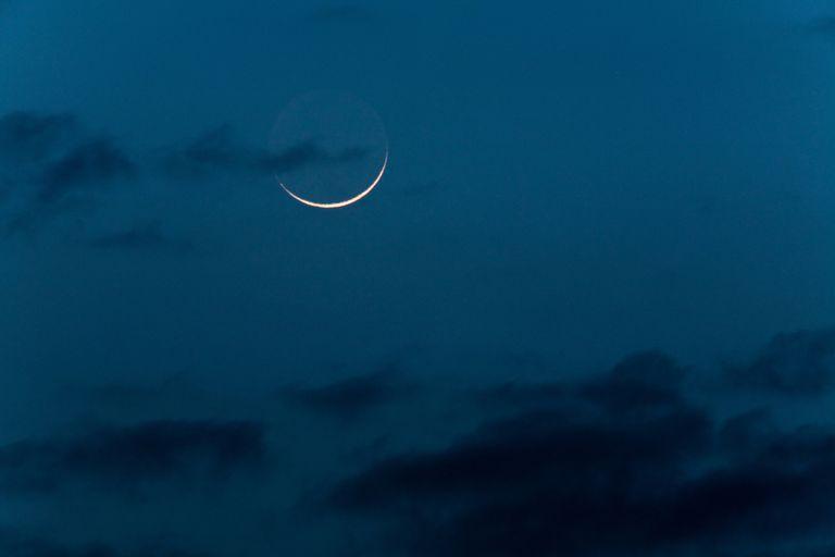 Afholdelse af ramadanen i muslimske miljøer