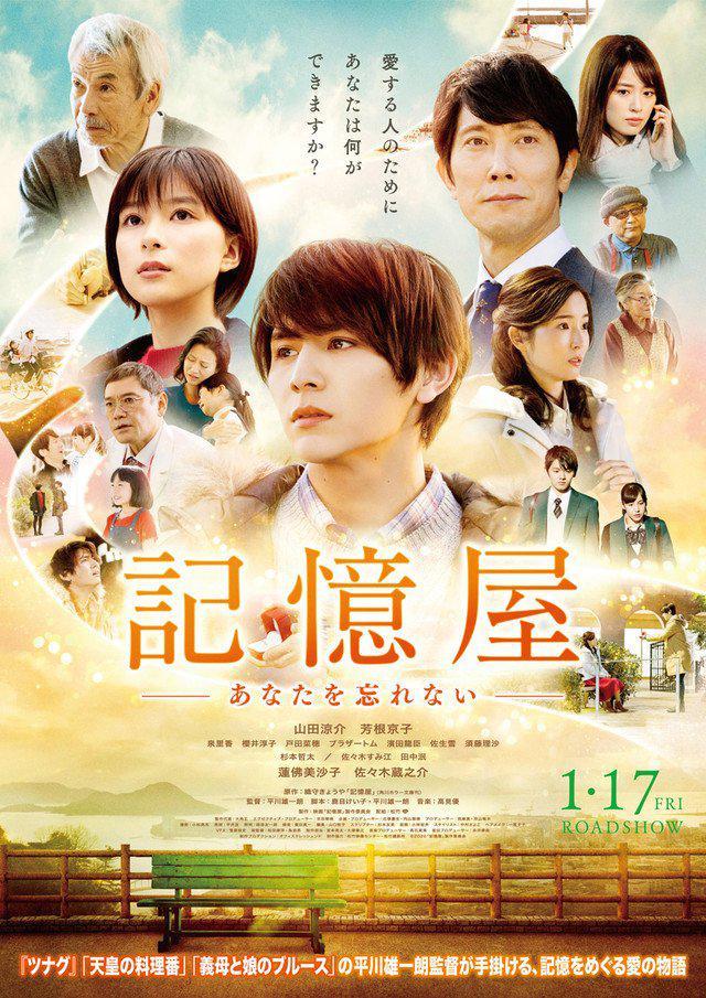 馬爾代夫地圖中文版 - 泰劇吧泰國地圖頻道