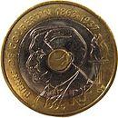 130px-20_francs_Pierre_de_Coubertin_revers