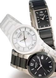 R'Style – óra és stílus üzlet