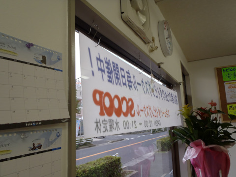 20110609blog2 (2)