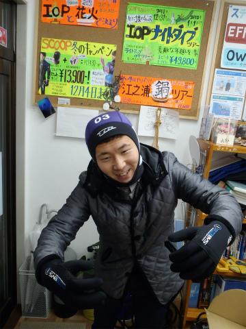 20111203blo (1)