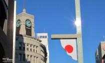 Seiko_Wako_Department_Store_Ginza_Tokyo_2011