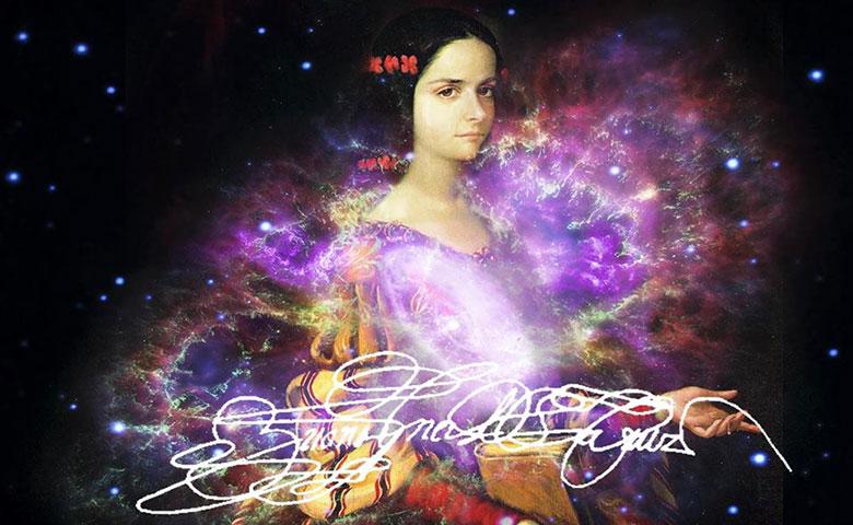 'La Fiera Borrasca', homenaje al legado de Sor Juana Inés de la Cruz