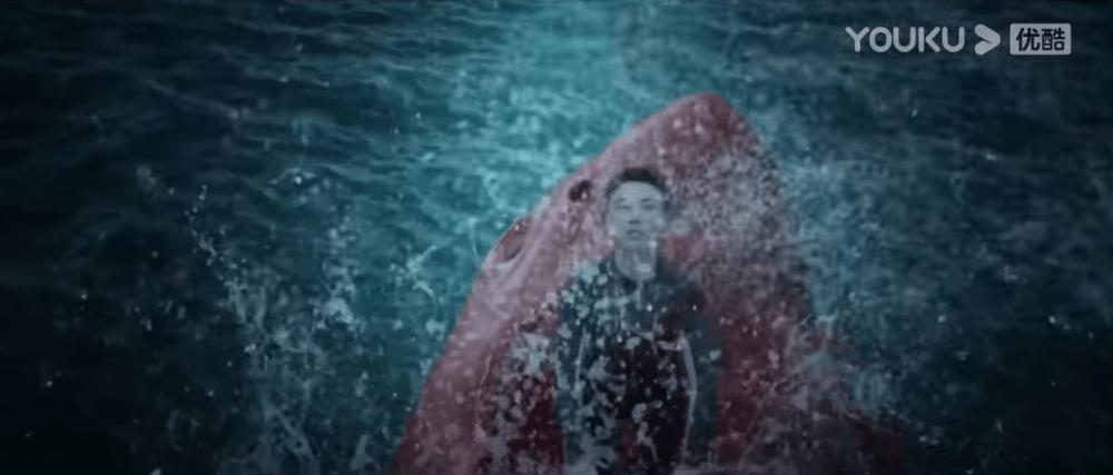 血鲨 Iキャプチャ画面