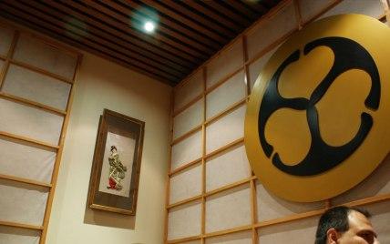 edo-sushi-bar-san-borja-05