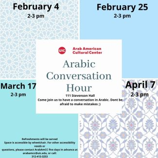 Poster includes 4 sections each with different textures, representing the 4 different days for the arabic conversations