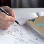 大学入試・AO(アドミッション・オフィス)・面接対策