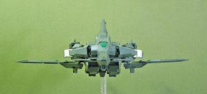 改良型空戦可変機リーンデルタ 飛行形態フロント
