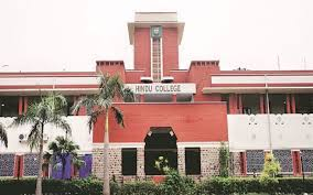 Best Colleges for Commerce in India: Hindu college