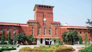 Best college for bsc in india: Miranda house