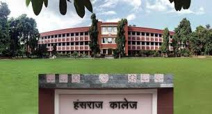 Best college for bsc in india: hansraj college