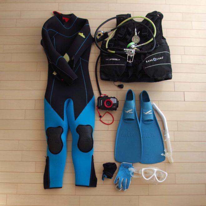 持ち物①ダイビング器材